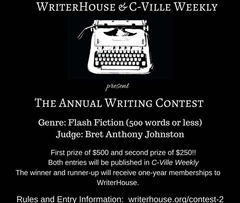 2017 WriterHouse and C-Ville Weekly Fiction Contest